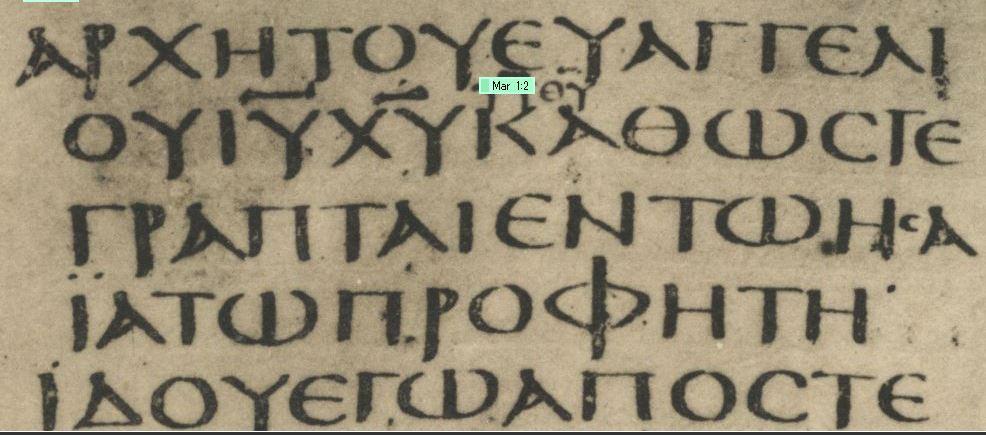 ギリシア語勉強会