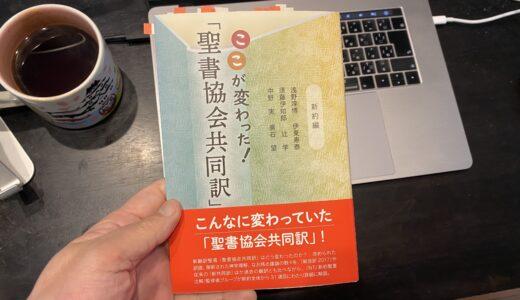 読書会|シーズン5ご案内